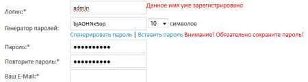 Изменения с регистрацией пользователей