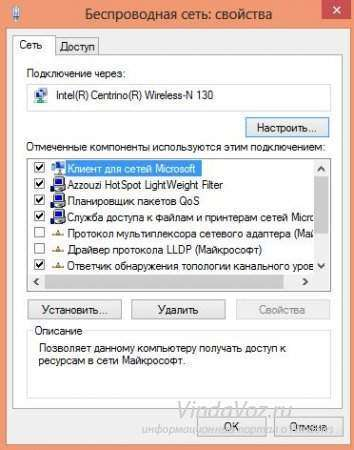 Раздаем Wi Fi с компьютера