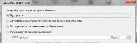 Не удается подключиться к прокси-серверу