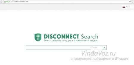 Безопасный поисковик