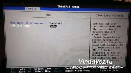 Не найден необходимый драйвер при установке Windows