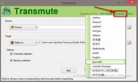 Как перенести закладки из браузера