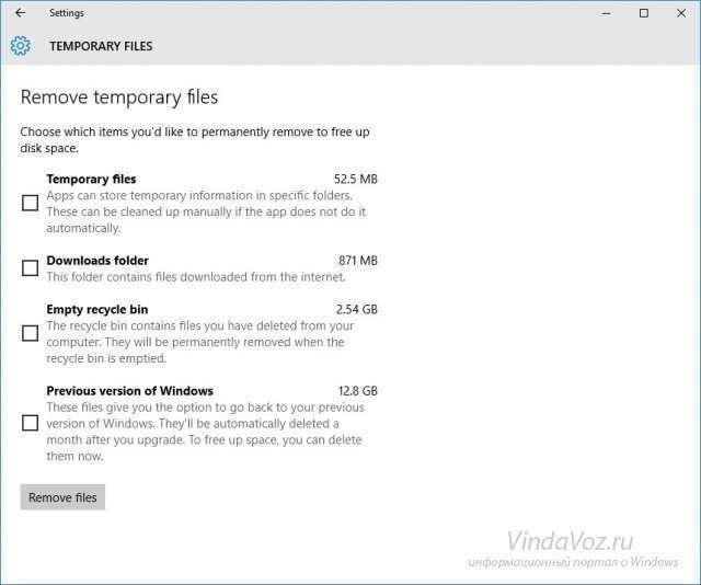 Несколько дополнительных возможностей сборки Windows 10 Build 14291