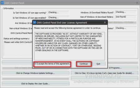 Программа отключить обновление Windows 10