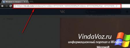 Быстро скачать видео с Вконтакте без использования программ и плагинов