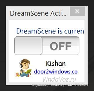 Особенности утилиты DreamScene Activator для Windows 10