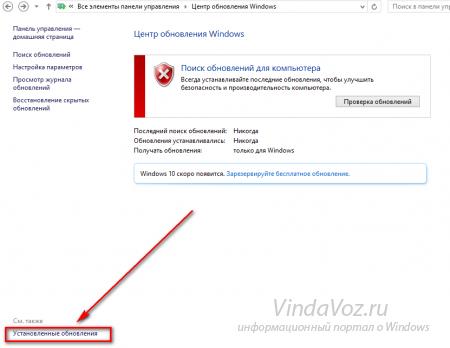 Что за папка SoftwareDistribution в системе Windows и можно ли её удалить