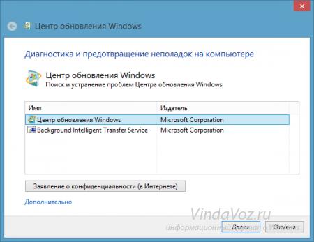 Как решить ошибку 80070003 и 80070002 в Windows