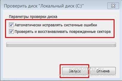 Решение ошибки с кодом «0xc0000142»