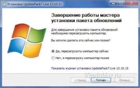 Устраняем ошибку с кодом «80070490» в Windows 8