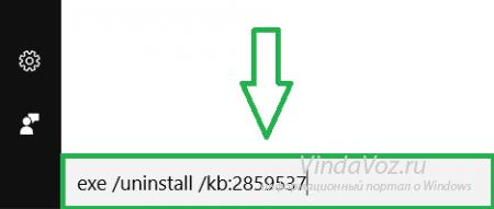 Исправление ошибки с кодом «0xc0000005»