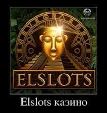Ігровий клуб Elslots - Shipregistr