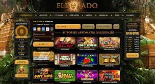 Казино Эльдорадо: играть и зарабатывать – здесь и сейчас! | INTEHNO-D.RU -  Портал про автомобили и мотоциклы
