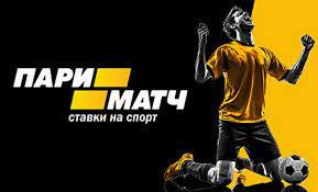 Ставки на футбол в БК Париматч