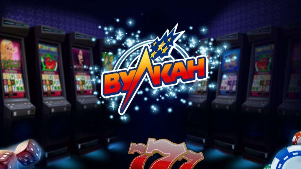 Бесплатный бездепозитный бонус в казино Vulcan Vegas